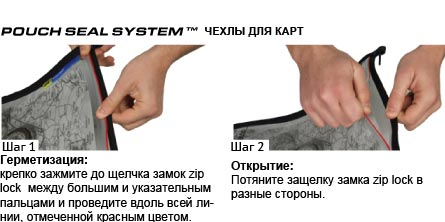Чехол OverBoard Waterproof Map/Document Pouch-4
