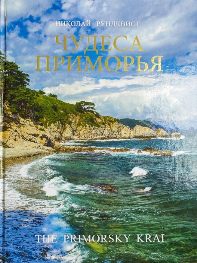 Фотоальбом чудеса картинки анастасия шевченко